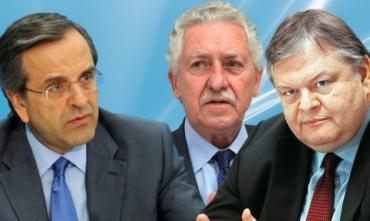 Samaras,Kouvelis,Venizelos-ipografi.com.